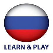 نتعلم ونلعب. الروسية كلمات - المفردات والألعاب