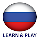 Learn and play. Russian words - vocabulary & games (app)