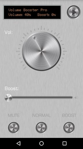 Volume Booster Pro 1.1.3 screenshots 1