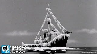 宇宙少年ソラン 第33話 「無人船の住人」