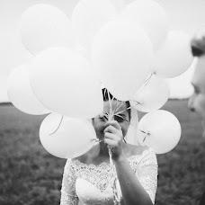 Wedding photographer Vyacheslav Skochiy (Skochiy). Photo of 30.12.2016