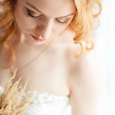 Wedding photographer Yuliya Yaskevich (YuliyaYaskevich). Photo of 16.05.2016