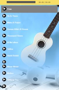 Sami Yusuf Lyrics