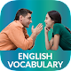 English vocabulary daily (app)