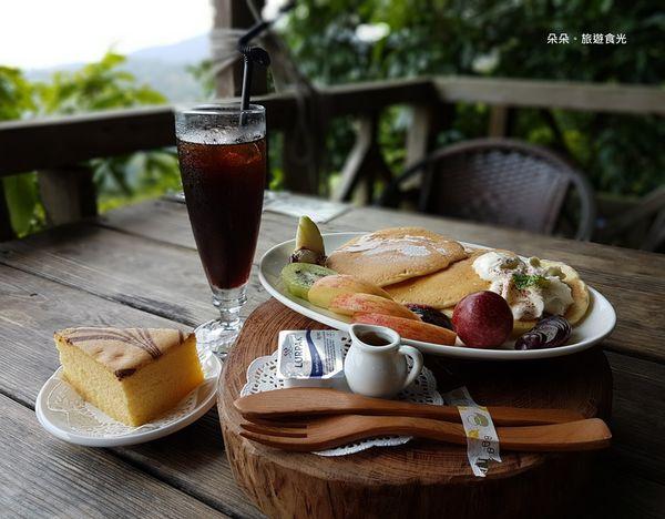 大鋤花間 -山野鄉間美景咖啡的好地方