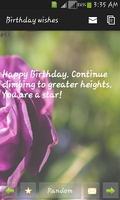 Birthday wishes - screenshot