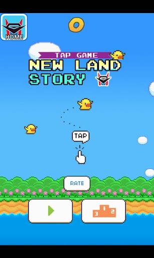 ニューランドストーリー