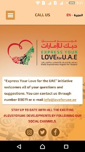 Love for UAE screenshot