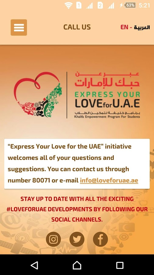 Love for UAE- screenshot