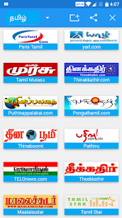 Tamil News – All Tamil Newspaper, India Apk Download For Android 5