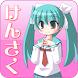 アニメ主題歌検索 - アニメ名・声優名でアニソンを検索