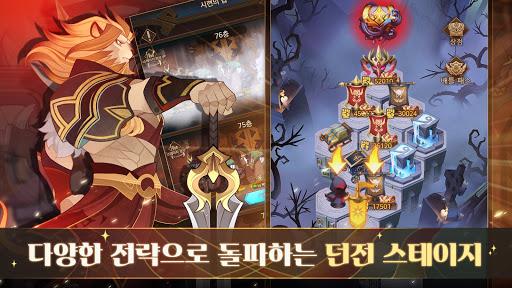 AFK uc544ub808ub098 1.46.01 screenshots 22