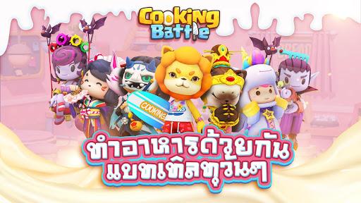 Cooking Battle!  astuce 1