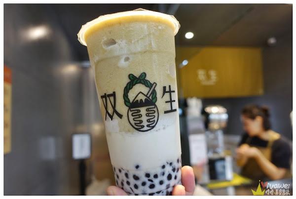 雙生綠豆沙牛奶(台南市)-人潮爆滿的超人氣IG熱門綠豆沙牛奶專賣!台南中西區美食|