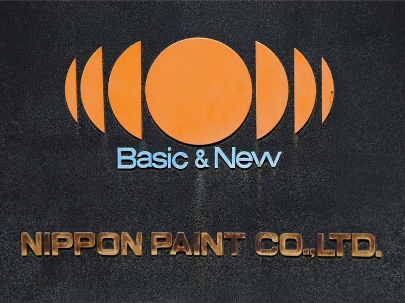 nippon paint holdings