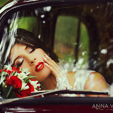 Wedding photographer Anna Volchek (missis). Photo of 01.10.2015