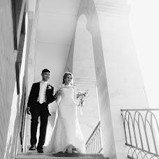 Wedding photographer Ekaterina Domracheva (KateDomracheva). Photo of 25.02.2018