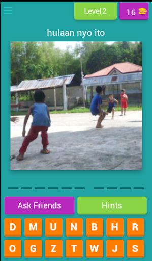 玩免費拼字APP|下載Batang 90s app不用錢|硬是要APP