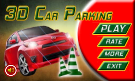 駐車場の3D