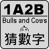 Bulls And Cows / Guess Number