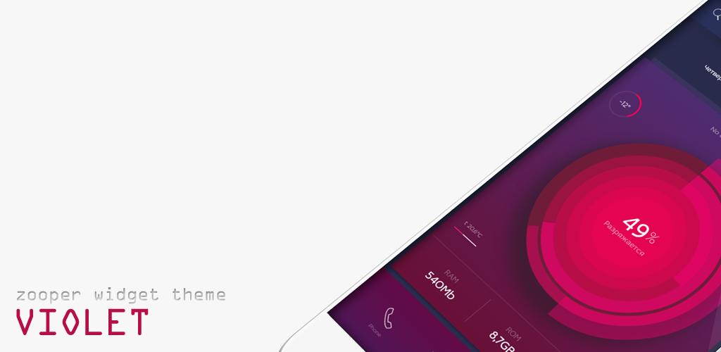 Violet Zooper Widget Theme 1 0 Apk Download - com vladikus