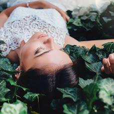 Wedding photographer Kasia Kolecka (kolecka). Photo of 14.12.2015