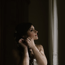 Wedding photographer Sara Manna (saramannaphotog). Photo of 11.09.2018
