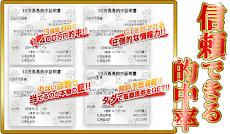 GI的中◆無料で競馬に勝つための競馬予想・情報アプリのおすすめ画像3