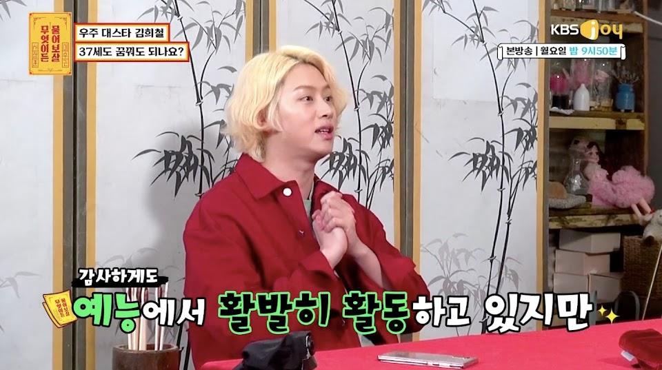 Kim-Heechul-3