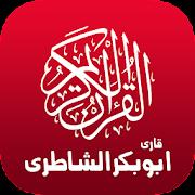 Abu Bakr Shatri Full Quran Offline