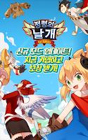 Screenshot of 정령의 날개 for Kakao