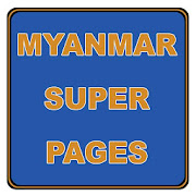 Myanmar Super Pages Directory