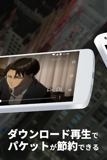 U-NEXT/ユーネクスト:映画・ドラマ・アニメなど見放題 screenshot