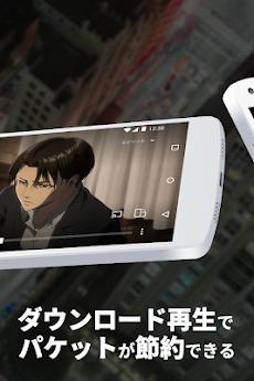 U-NEXT/ユーネクスト:映画・ドラマ・アニメなど見放題のおすすめ画像4