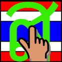 Learn to Write Thai คัดลายมือ icon