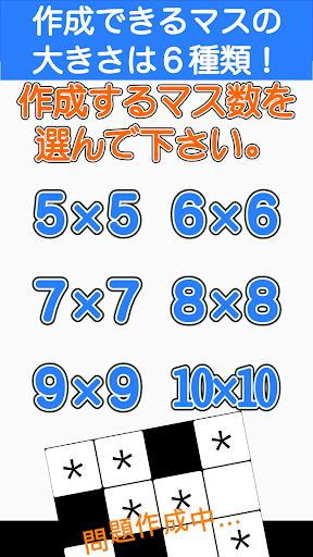 u7121u9650u30abu30cau57cbu3081u30d1u30bau30eb 1.2 Windows u7528 2