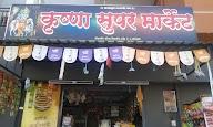 Krishna Super Market photo 2