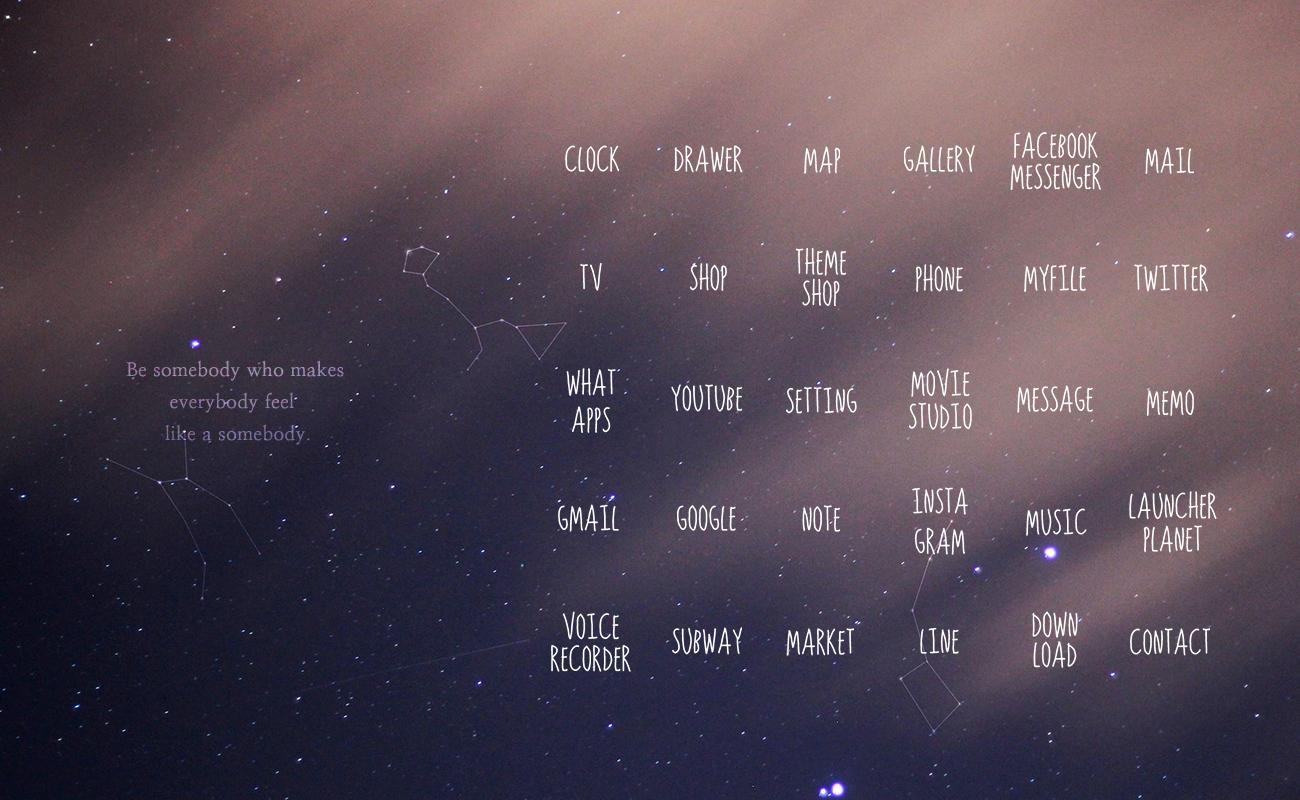 Gmail themes night - Space Word Wallpaper Theme Screenshot