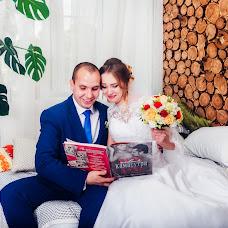 Wedding photographer Marina Bronza (bronzamari). Photo of 07.11.2017