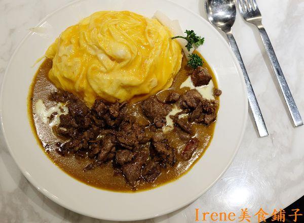 【年終8個月cafe & deli】牛肉歐姆蛋包飯美味唷(內湖美食)