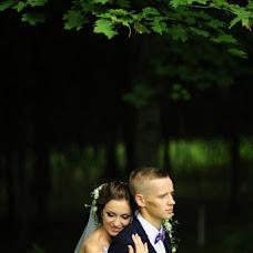 Wedding photographer Aleksandr Plitnik (xanderPR). Photo of 09.08.2016