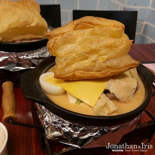山森原統鍋