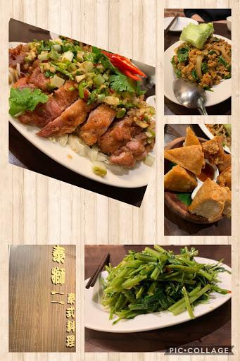 很道地的泰式料理~平價又好吃~cp值很高~