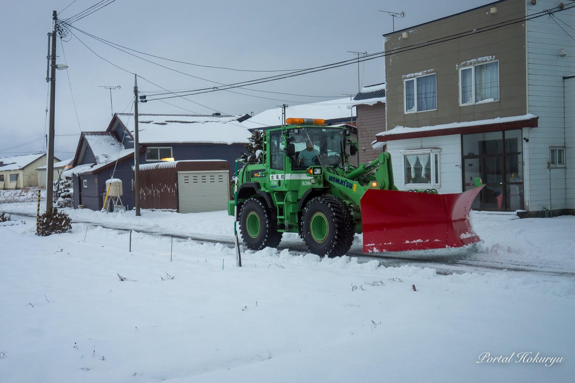 除雪車出動!