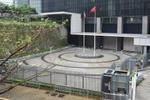 政府限制進入公民廣場 高院裁定違憲