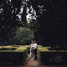 Wedding photographer Marina Serykh (designer). Photo of 11.06.2017