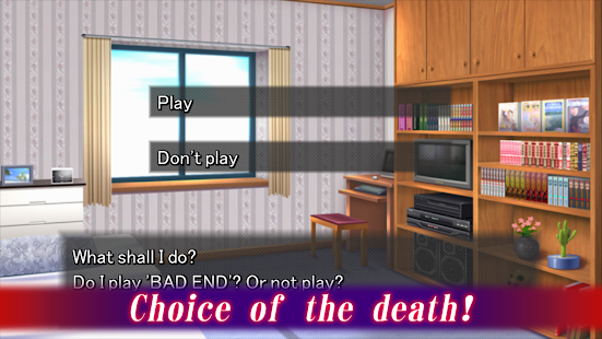 BAD END: If you play, you'll die?- screenshot thumbnail