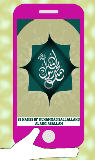 Names of Holy Prophet-P.B.U.H
