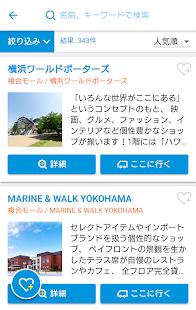 AI Bus™ (Yokohama) for PC-Windows 7,8,10 and Mac apk screenshot 2