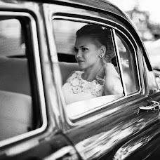 Wedding photographer Dasha Ivanova (dashynek). Photo of 17.01.2017